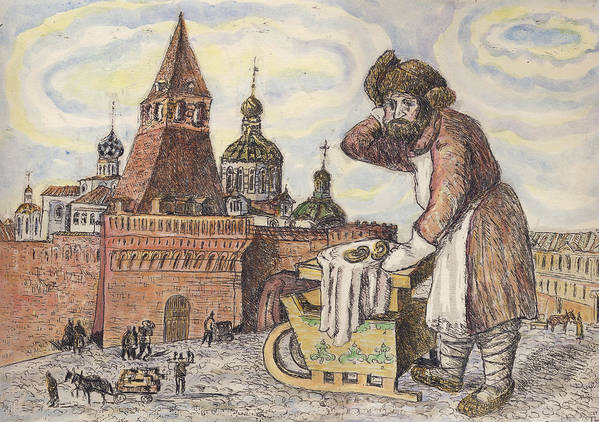Old Moscow Poster featuring the painting Old Moscow - Bubliki by Tatiana Lyskova
