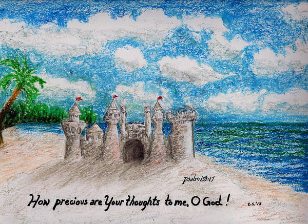 Sandcastle Poster featuring the painting Sandcastle by Catherine Saldana