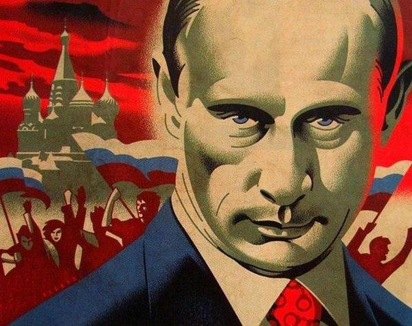 Vladimir Putin Poster By Krystal M