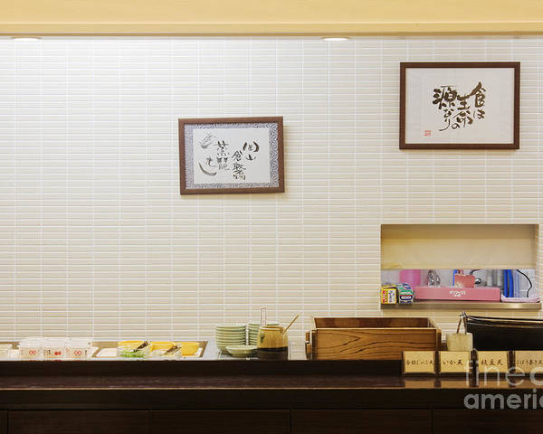 Architecture Poster featuring the photograph Japanese Breakfast Buffet by Jeremy Woodhouse