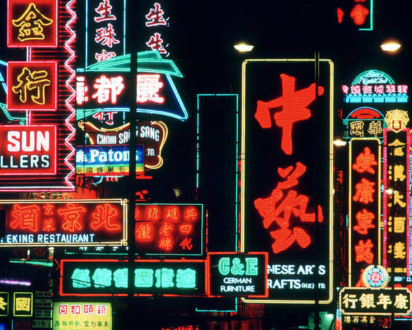 Cities Poster featuring the photograph R.semeniuk Kowloon Traffic, At Night by Ron Watts