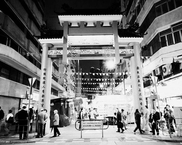 Tsim Sha Tsui Poster featuring the photograph Temple Street Night Market Tsim Sha Tsui Kowloon Hong Kong Hksar China by Joe Fox
