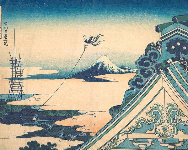 Asia Poster featuring the painting Honganji At Asakusa In Edo by Katsushika Hokusai