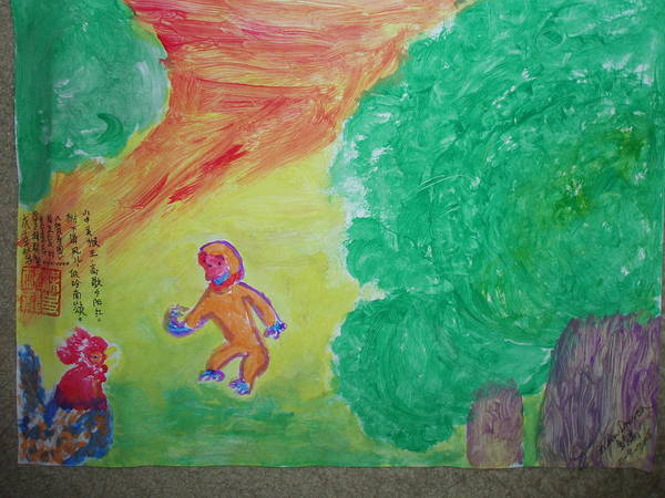 Rooster Poster featuring the painting Sunset At The Park by Golden Dragon
