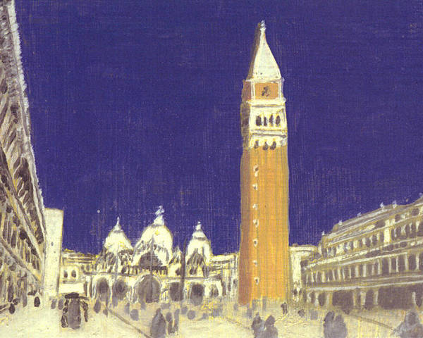 Landscape Poster featuring the painting After St. Mark's Square Towards The Basilica by Hyper - Canaletto