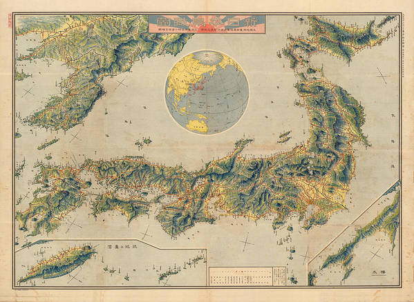 Antique maps old cartographic maps antique map of japan poster antique japanese map poster featuring the drawing antique maps old cartographic maps antique map gumiabroncs Images
