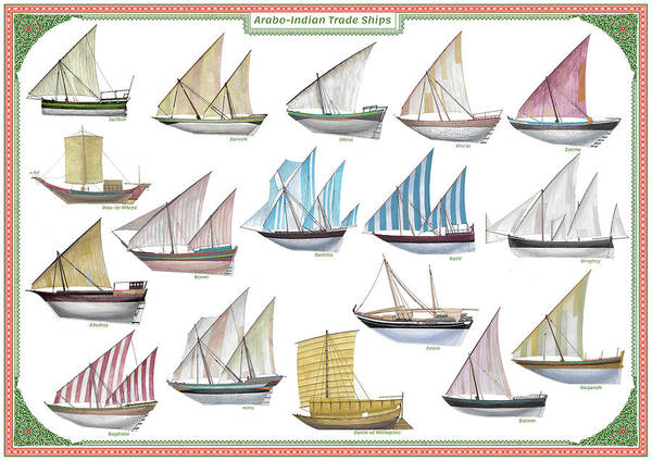 Boat Poster featuring the painting Arab and Indian trade ships by The Collectioner
