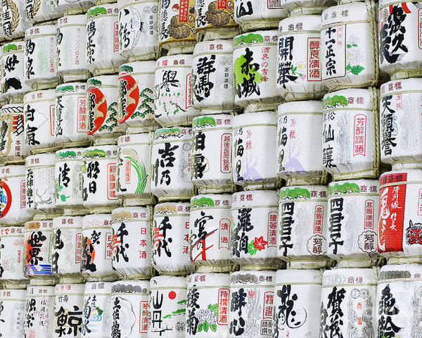 Artistic Poster featuring the photograph Colorful Sake Casks by Bill Brennan - Printscapes