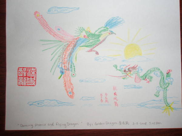 Phoenix Poster featuring the drawing Dancing Phoenix Flying Dragon by Golden Dragon