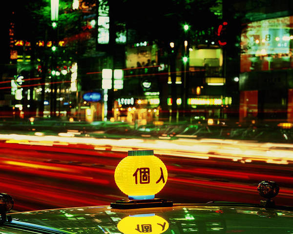Travel Poster featuring the photograph Ginza Tokyo Night by Brad Rickerby