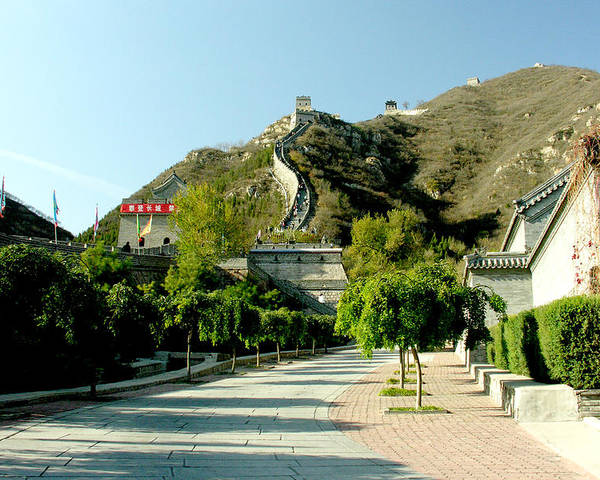Landscape Poster featuring the photograph Great Wall Of China by Ralph Perdomo