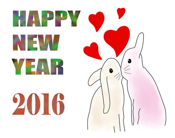 Happy New Year Poster featuring the digital art Happy New Year 2016 by Khajohnpan Sauychalad