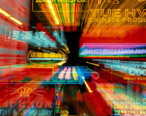 A73d Poster featuring the photograph Kowloon, Hong Kong by Joe Carini - Printscapes