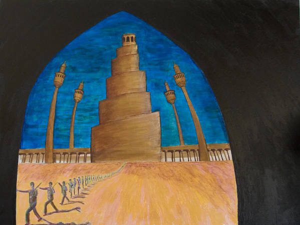 Iraq Poster featuring the painting Samarra by Julia Collard