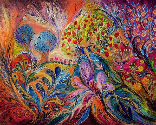 Original Poster featuring the painting The Trees Of Eden by Elena Kotliarker