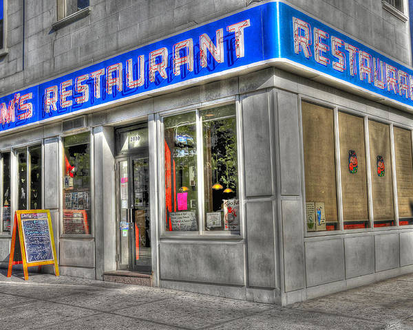 Tom's Restaurant Poster featuring the photograph Tom's Restaurant Of Seinfeld Fame by Randy Aveille