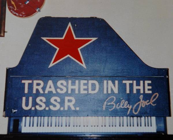 Billy Joel Poster featuring the photograph Trashed In The U S S R by Rob Hans