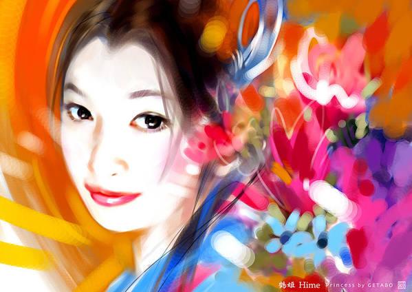 Japanese Digital Art Poster featuring the digital art Tsuru Hime by GETABO Hagiwara