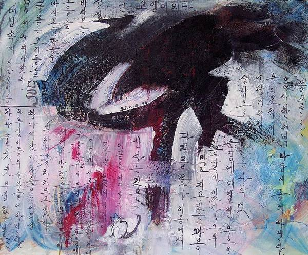 Peom Paintings Paintings Poster featuring the painting Unread Poem Black And White Paintings by Seon-Jeong Kim