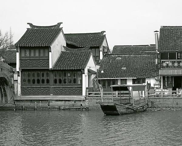Zhujiajiao Poster featuring the photograph Zhujiajiao Ancient Water Town China by Christine Till
