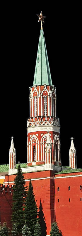 Moscow Poster featuring the photograph Moscow09 by Svetlana Sewell