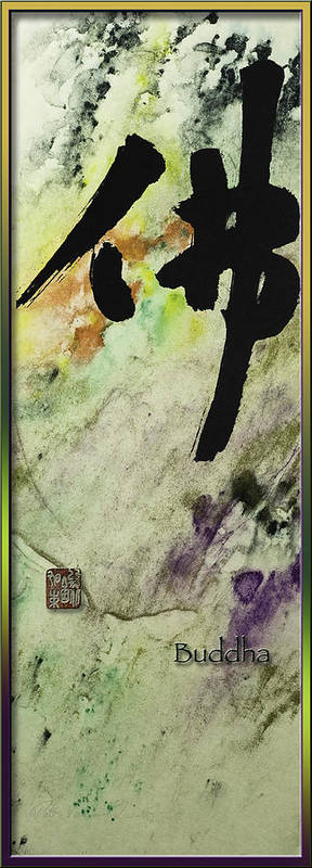 Buddha Poster featuring the mixed media Buddha Ink Brush Calligraphy by Peter v Quenter