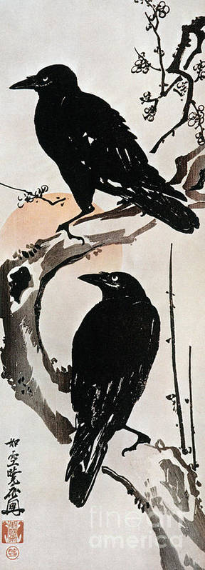 1870 Poster featuring the photograph Japanese Print: Crow by Granger