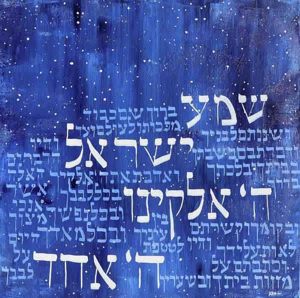Starry Shema II 201929 by Alyse Radenovic