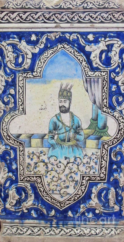 Ceramic Poster featuring the relief Nader Shah Qajar Ceramic Style Persian Art by Persian Art