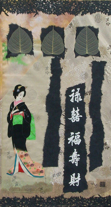 Asian Poster featuring the mixed media Leaving The Past by Michele Caporaso