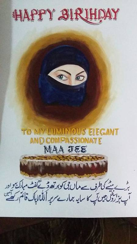 Poster featuring the drawing ART by Naveed Abbas