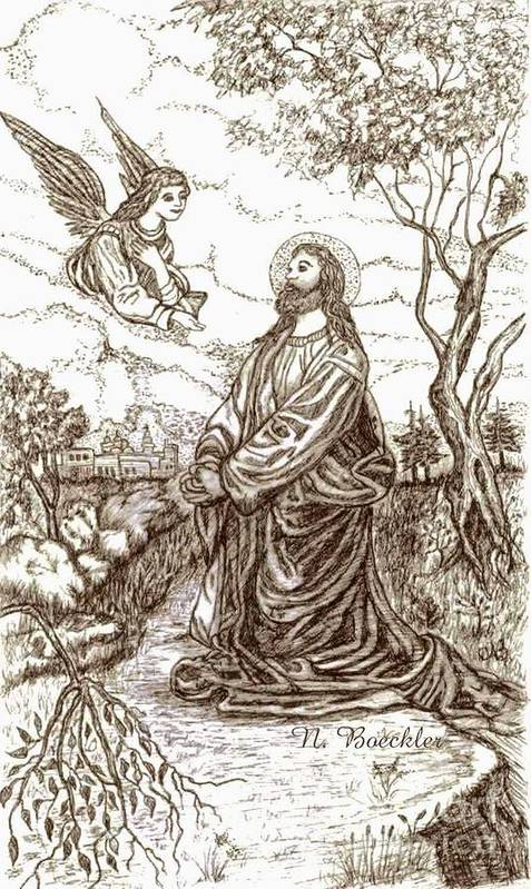 Christian Paintings Poster featuring the painting Jesus In The Garden Of Gethsemane by Norma Boeckler