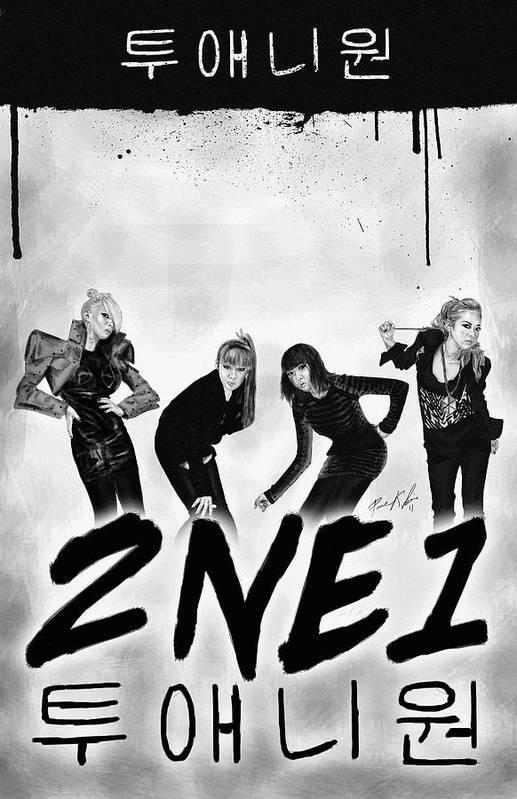 2ne1 투애니원 Power Poster featuring the drawing 2ne1 Korean Pop Power by Kenal Louis