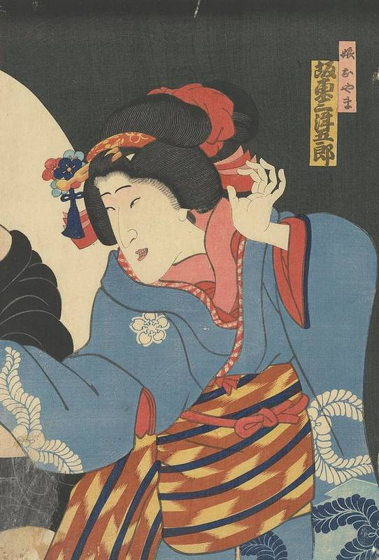 The Actor Bandō Mitsugorō As The Girl Oyama; Right Hand Sheet Of A Diptych Edo Poster featuring the painting The Actor Bando Mitsugoro by MotionAge Designs