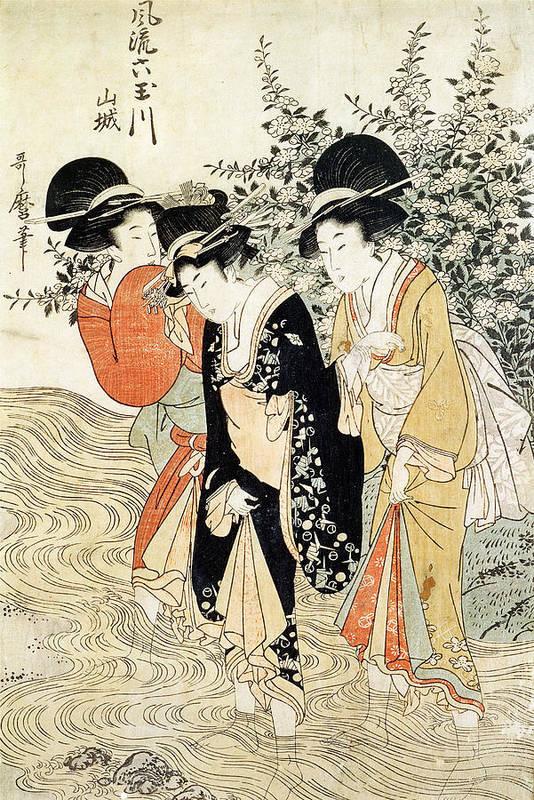 Three Girls Paddling In A River Poster featuring the painting Three Girls Paddling In A River by Kitagawa Utamaro