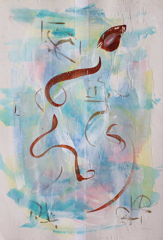 Abstract Painting Poster featuring the painting Meandering In The Light by Asha Carolyn Young
