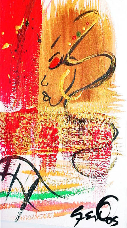 Abstract Poster featuring the painting Abstract Thoughts by Simone Fennell