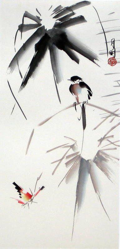 Bird Poster featuring the painting Hearing Rain by Ming Yeung
