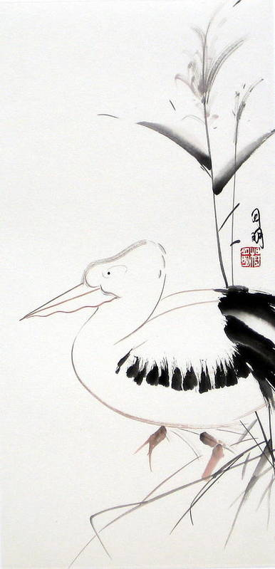 Chinese Painting Poster featuring the painting Pelican by Ming Yeung
