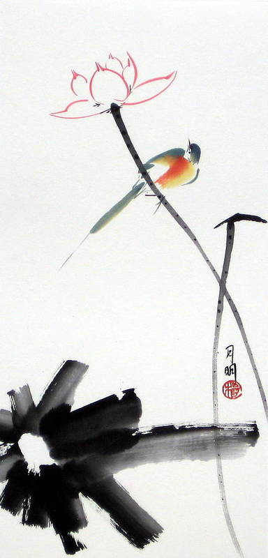 Chinese Painting Poster featuring the painting Spring Pond by Ming Yeung