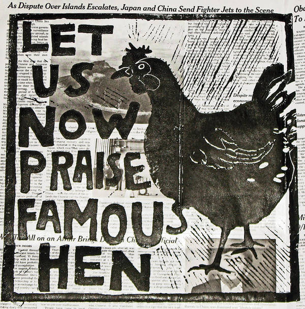 Hen Poster featuring the painting Famous Hen by Erin Bell