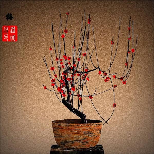 Plum Poster featuring the digital art Red Plum Blossoms by GuoJun Pan
