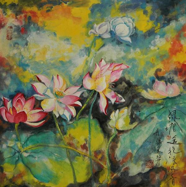 Chinese Brush Poster featuring the painting Floral Fire by Min Wang