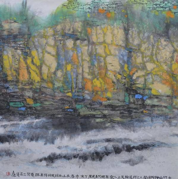 Chinese Painting Poster featuring the painting Houses In The Sky by Zi De Chen
