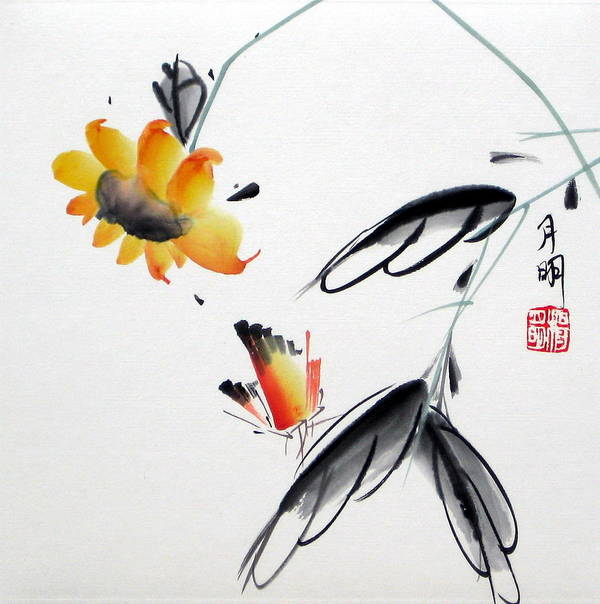 Chinese Painting Poster featuring the painting Golden Sunflower by Ming Yeung