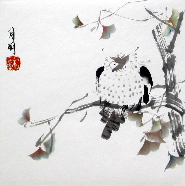 Chinese Painting Poster featuring the painting Night Hunter by Ming Yeung