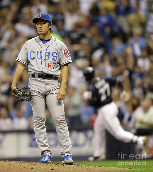 Only Japanese Poster featuring the photograph Tsuyoshi Wada and Carlos Gomez by Mike Mcginnis