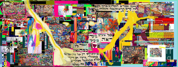 Torah Poster featuring the digital art Atomic Bomb Of Purity 2a by David Baruch Wolk