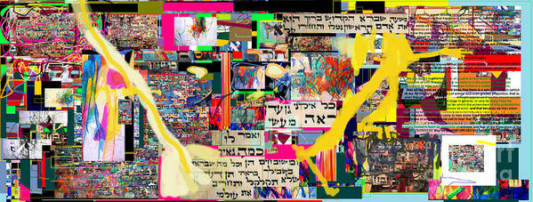 Redemption Poster featuring the digital art Atomic Bomb Of Purity 2b by David Baruch Wolk