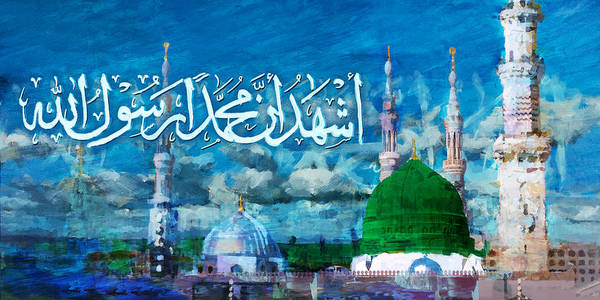 Islamic Poster featuring the painting Islamic Calligraphy 22 by Catf